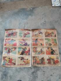 80年代《呼延庆打擂》宣传画76*53