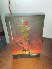 十集高清记录片 敦煌 (10碟装DVD )