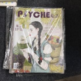 漫客PAYCHE绘意(Vol.81.83.85.87.89.91.93.95.97.99.101)11本合售