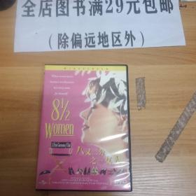 14内50B光盘 DVD电影 八又二分之一女人 1碟 碟片有划痕