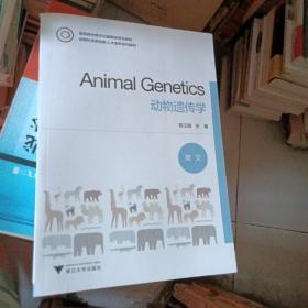 animal genetics动物遗传学(英文)