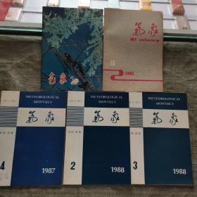 气象 1977-1988(5本合售)