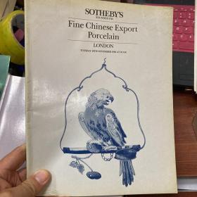 苏富比 伦敦 86年至98年 陶瓷 玉器 工艺品图录22册合售