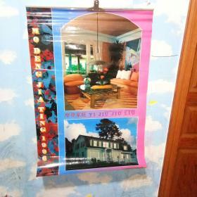 摩登家庭挂历1996年全13张合售