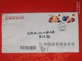 2020年东京奥运会中国体育报社实寄封