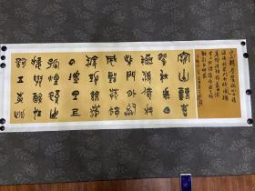 中书协王国锋书法