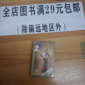 6外5B 磁带 朱明英 独唱歌曲  附歌词