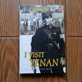 I visit Yanan.我访问延安