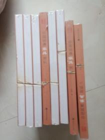 中国明清家具赏玩2库存新书书背和边口有刀口′未拆封