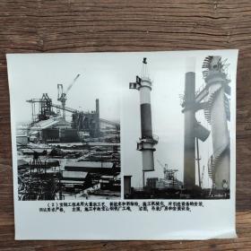 超大尺寸: 1982年,上海宝山钢铁厂一期工程--宝钢吊装厂房和安装设备