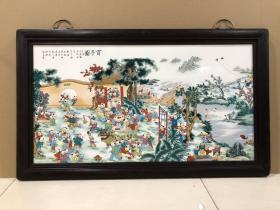 百子图瓷板画 粉彩人物中堂挂屏