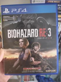 PS4游戏生化危机3