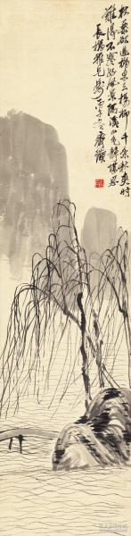 齐白石-杨柳春风。纸本大小33.32*135.65厘米。宣纸艺术微喷复制。