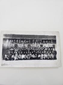 射洪县个体劳动者协会第二届会员代表大会合影留念
