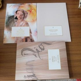 克里斯汀·迪奥(梦之设计师共3册)