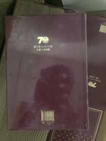 新中国70年70部长篇小说典藏系列之梁晓声《雪城》,精装,一版一印!