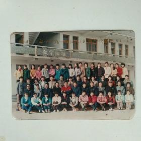 南通县十总中学高三(3)班毕业留影(1991年)