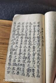 字漂亮的手写原创文章