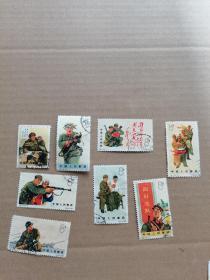 特74邮票 中国人民解放军 全套8枚邮票