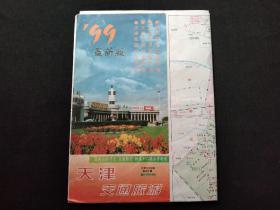 天津交通旅游地图