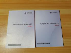 HUISHENG INSIGHTS 1Q+2Q 2021 两本合售