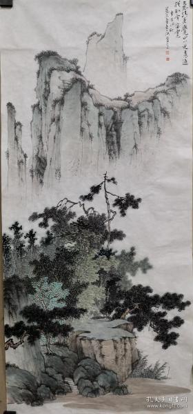 孙金河,可合影 四尺山水