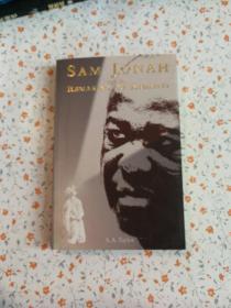 SAM JONAH AND THE REMAKING OF ASHANTI
