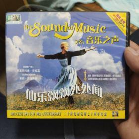 音乐之声 3VCD