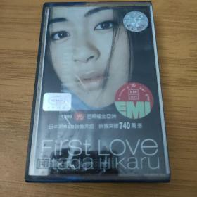 宇多田光—Utada Hikaru First LOVE—专辑—正版磁带(只发快递)