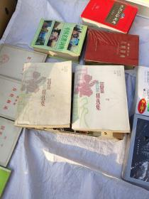 中国民歌精选集(套装共2册)