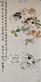 【孙菊生】精品《猫趣图》一幅,共9只猫咪,四尺整纸,69厘米//137厘米,喜欢的私聊