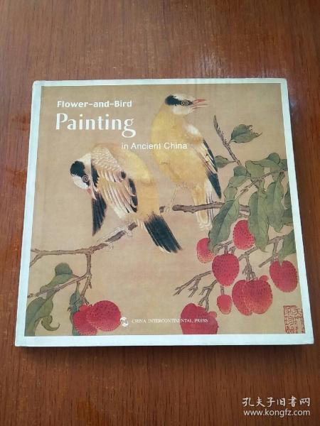 中国历代花鸟画(英)