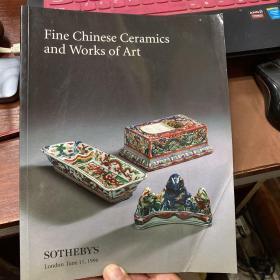苏富比 伦敦 1996年6月 中国艺术品,陶瓷图录