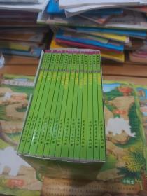 典范英语10  1-14 全14册