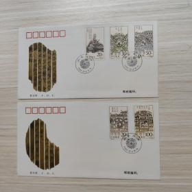 信封:孙子兵法 首日封(两枚合售)-纪念封/首日封