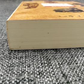 台湾学生书局  卢国屏主编《與世界接軌-漢語文化學》(锁线胶订)
