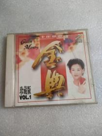 金典《十年金曲》珍藏版(ⅤCD)