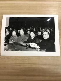 1952年 宋庆龄同志率领中国代表团出席在北京举行亚洲太平洋区域和平会议 郭沫若,彭真马寅初陈叔通黑白老照片一张