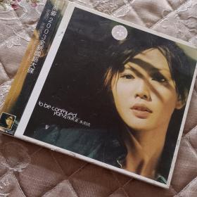 CD 孙燕姿2003全新国语大碟