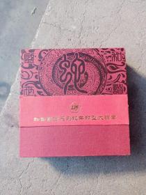 蛇年大铜章,有防伪证书,上海造币厂出品。