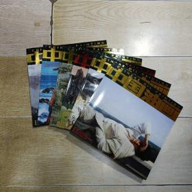 中国油画 双月刊 2015年(第1、2、3、4、5、6期)6本合售