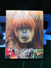 DK儿童动物百科全书