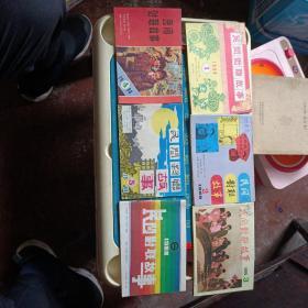 民间对联故事 1988 1-6