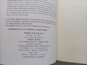 产品经理手册  第3版