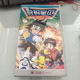 数码宝贝VCD 28碟全
