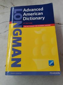 Longman advanced American dictionary 第三版