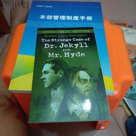 TheStrangeCaseofDr.JekyllandMr.Hyde