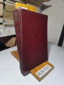 鲁迅全集,8(1959年版精装,红皮浮雕头像)