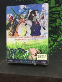 DVD:宫崎骏卡通精选 9碟装 未拆封