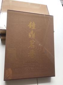 钟鼎茗香 : 荣斋宣炉清赏. 二 全新塑封